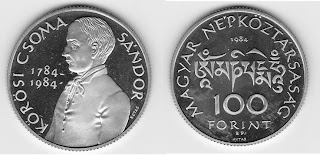Two sides of the coin.Heads facing left is the portrait by Schoefft. Tales side has Tibetan