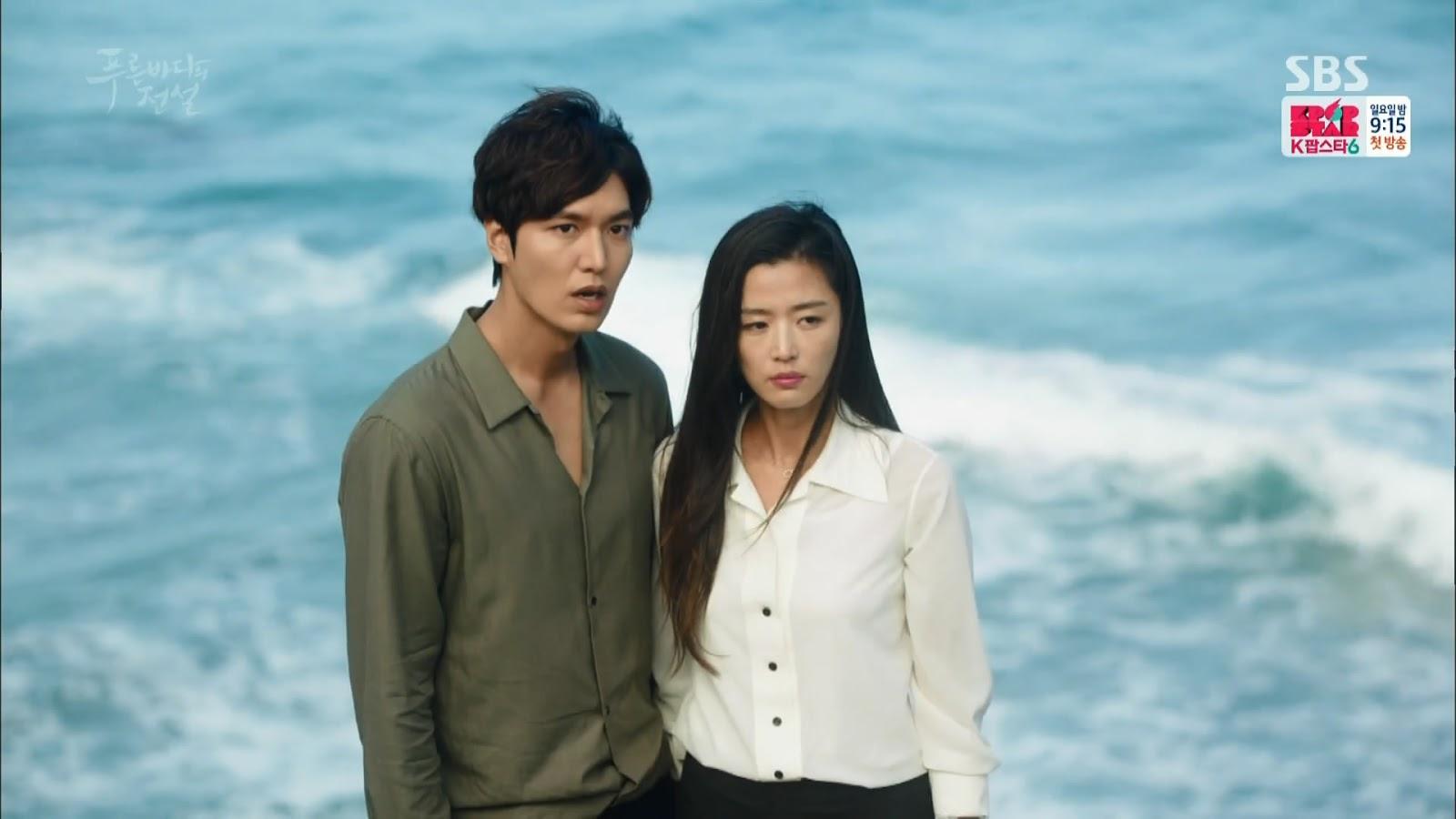Screenshot Joon Jea And Cheong Yi The Legend Of The Blu Sea (2016)  1080p Episode 02 - www.uchiha-uzuma.com