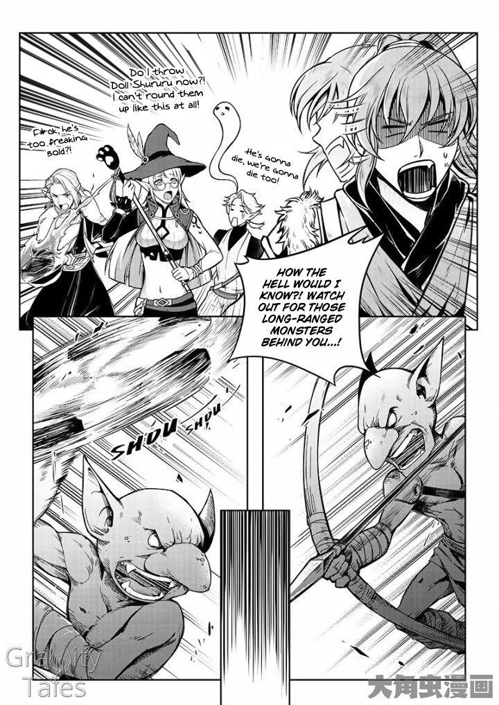 Quan Zhi Gao Shou - Chapter 38