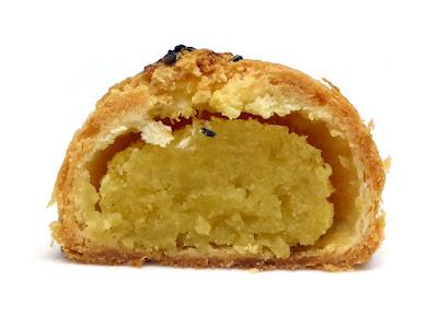 紅まさりのパイ包み | DONQ(ドンク)