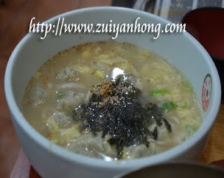 Dumpling Egg Drop Soup