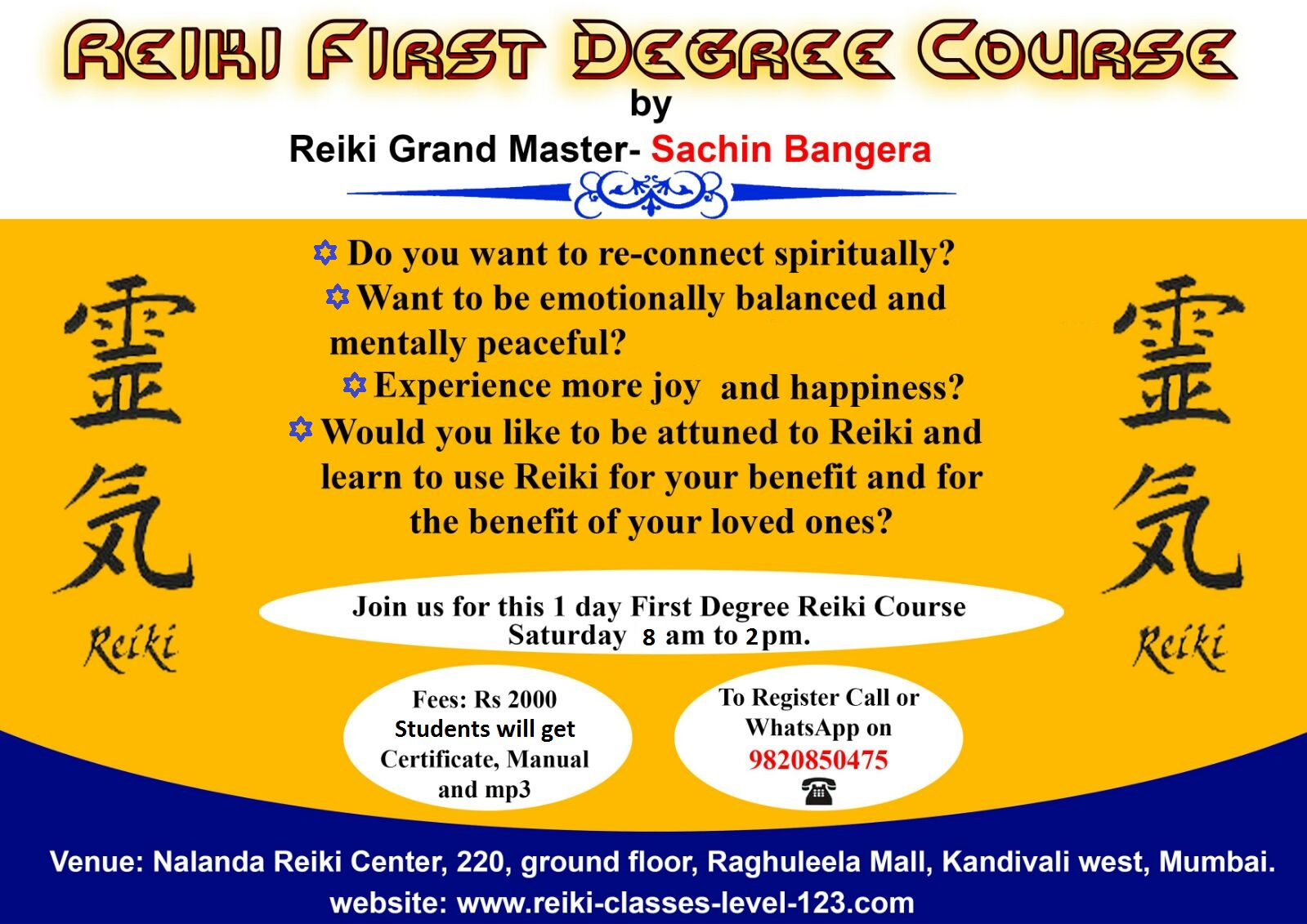 Reiki reiki classes in mumbai once you complete the reiki class you can come to nalanda reiki center to refresh the course any time in future in fact anyone who has received reiki biocorpaavc