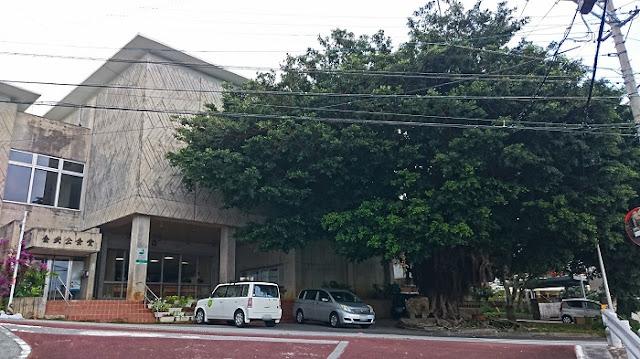金武公会堂の写真