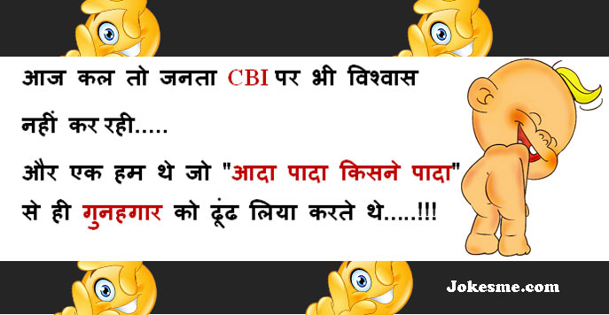 Hindi Funny Desi Jokes Collection