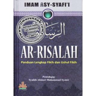 Terjemah Kitab Ar Risalah Pdf