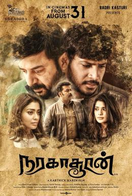 Tamil movie Naragasooran 2019 wiki, full star cast, Release date, Actor, actress, Song name, photo, poster, trailer, wallpaper