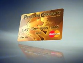 минусы кредитной карты