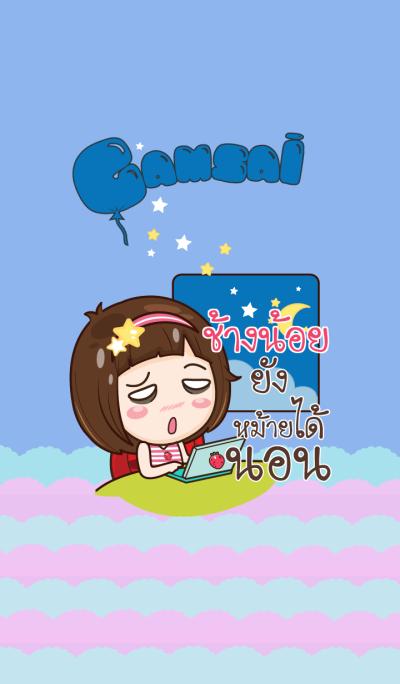 CHNGNOI gamsai little girl_S V.07