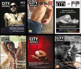 γκέι πορνό περιοδικά