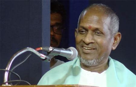 Ilayaraja Speech about Kannadhasan 26-06-2017