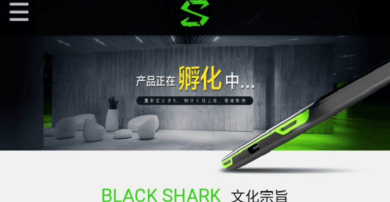 "xiaomi-blackshark-cover Xiaomi ""Blackshark"" Gaming Smartphone Leaked? Apps"