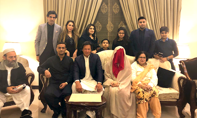 PTI Confirmed Chairman Imran khan's third Marriage with Bushra Maneka