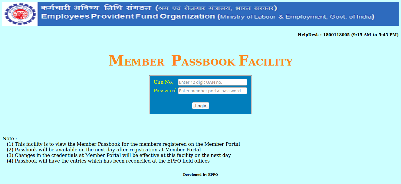 New} CHECK YOUR EPF BALANCE & STATEMENT IN 1 MINUTE | TechnoGupShup