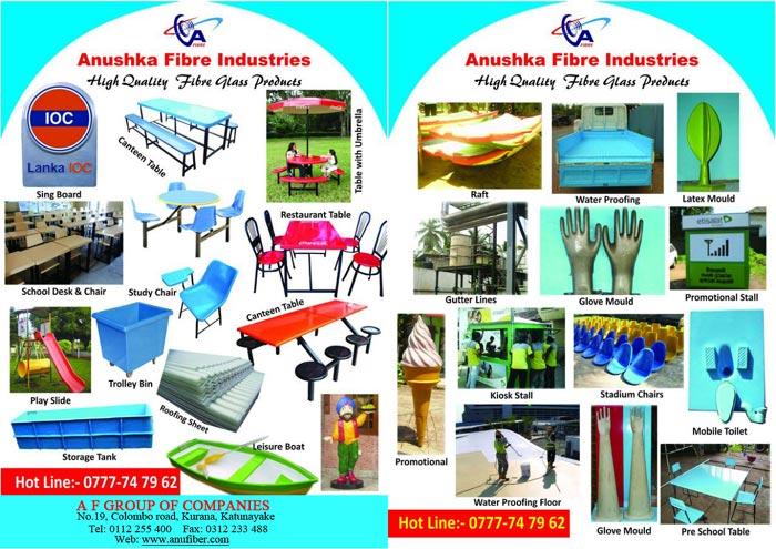 AF Group | Wide range of Fiber Glass products.