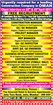 Free recruitment to a Oman construction company