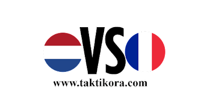 مباراة فرنسا وهولندا بث مباشر