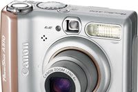 Canon PowerShot A510 Driver Download Windows