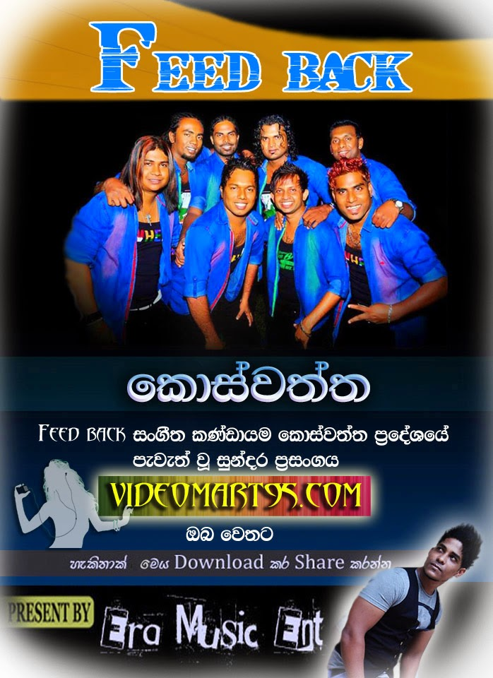 FEED BACK LIVE IN KOSWATHTHA 2014