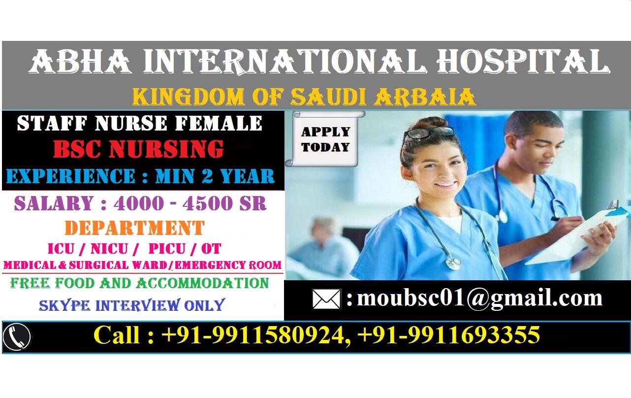 Abha International Hospital Staff Nurse Recruitment 2019