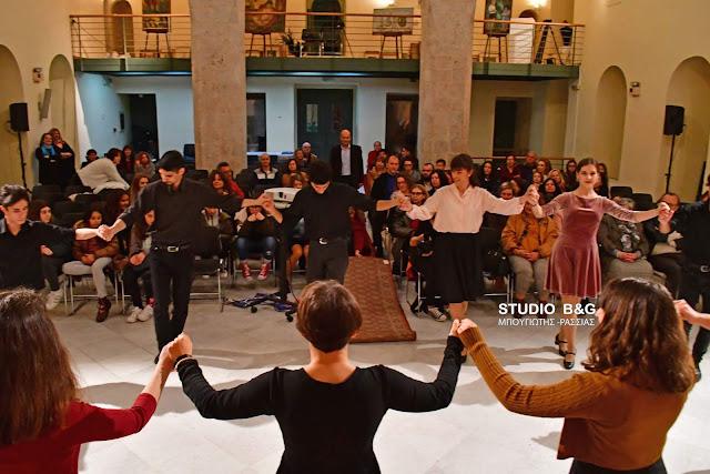 Με χορούς και τραγούδια η έναρξη του 5ου Ναυπλιο - Artiva Youth Music Festival (βίντεο)