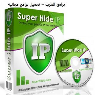 تنزيل برنامج سوبر هايد لتغيير الاي Super Hide IP