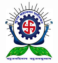 SMCG Recruitment Notification 2018 for Multiple Posts