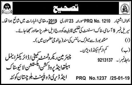 Jobs in livestock and dairy development balochistan