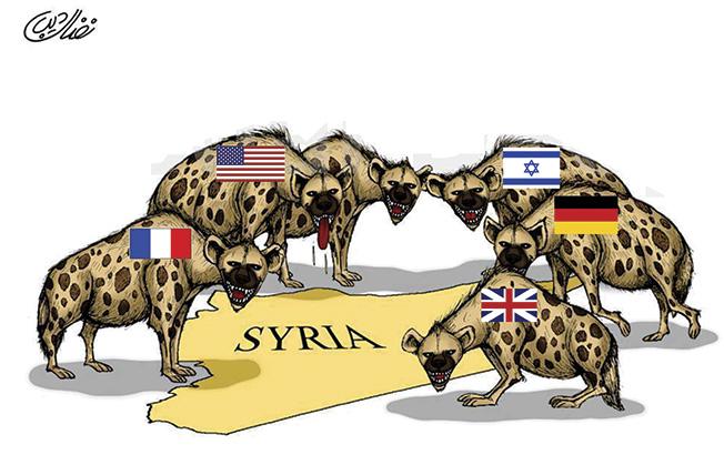 [Imagem: siria-hiena.jpg]
