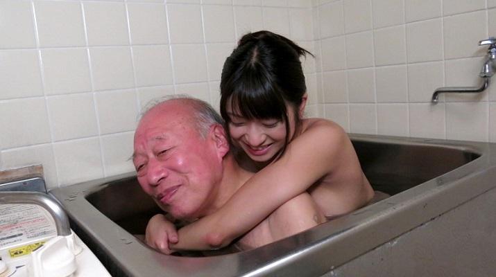 Film Blue Jepang - I Love Grandpas