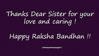 raksha-bandhan-images-for-sister