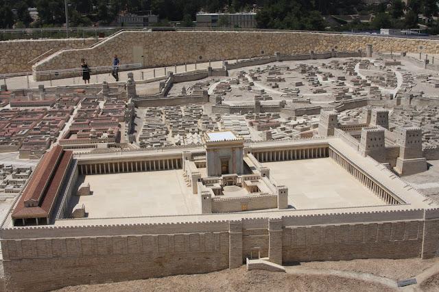 Visitar o MUSEU NACIONAL DE ISRAEL em Jerusalém   Israel