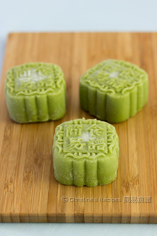 Green Tea (Matcha) Custard Snowskin Mooncakes