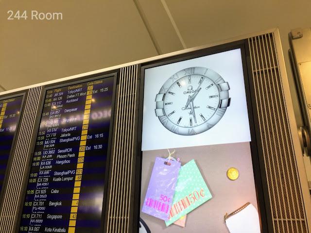 オメガ空港時計 Omega airport clock