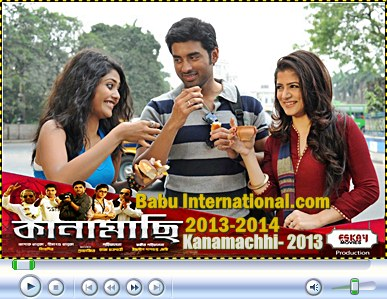 Bangla free sex videos Download