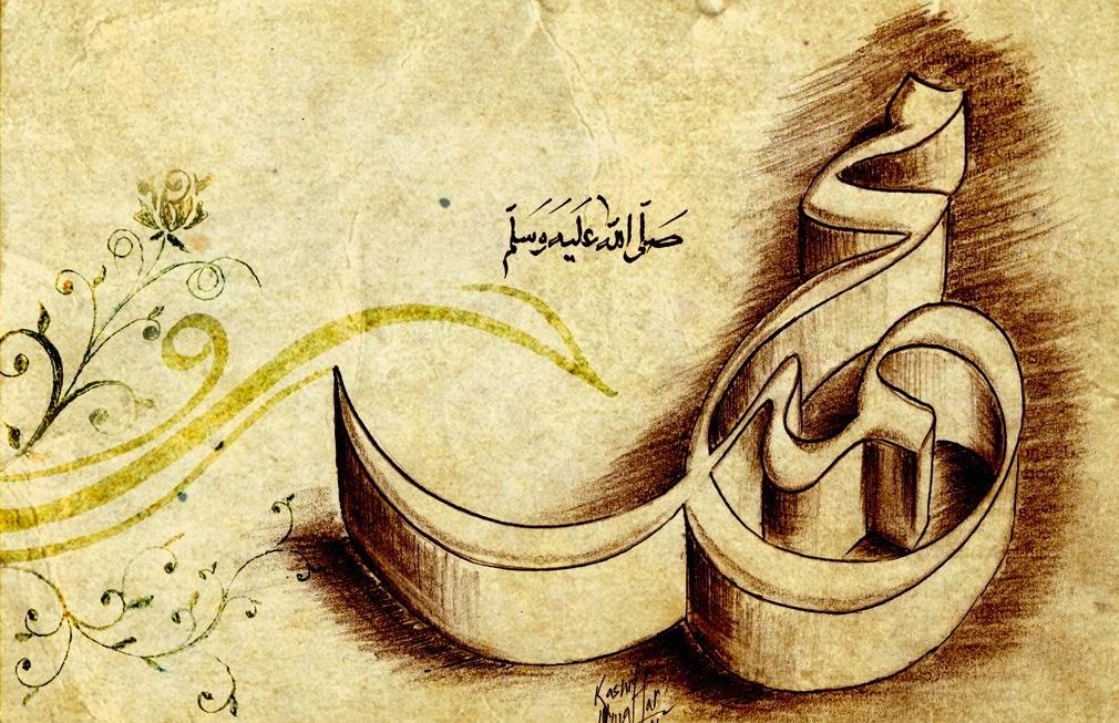 Gambar Nabi Muhammad di Mata Orang Barat Non-Muslim