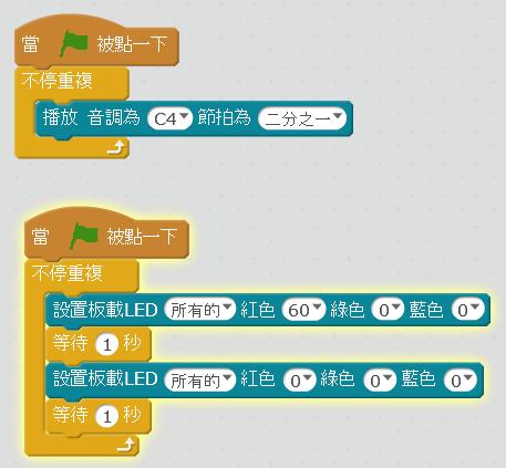 探奇EV3 樂高機器人LEGO BOOST mBot 教學Touch Classroom : 使用兩個mBot