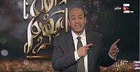 برنامج كل يوم 29-1-2017 عمرو أديب و قرارات ترامب و مباراة مصر و المغرب