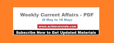 Weekly Current affairs antibiotics - 9 may to 16 may 2017