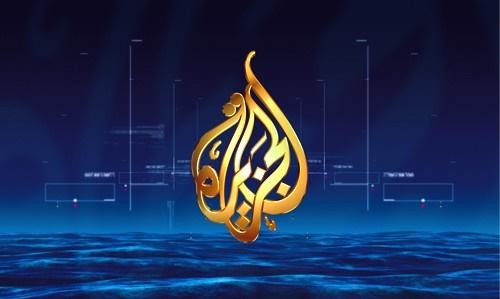 جديد تردد قناة الجزيرة الاخباريه علي القمر الصناعي النايل سات وعرب سات Aljazeera News 2016