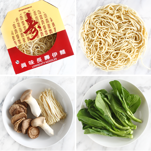 Long Life Noodles. Longevity Noodles, Yi Mein, 伊面, Vegetarian Long Life Noodles