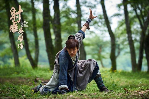 LOCH Yang Xu Wen