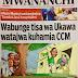 HAYA HAPA MAGAZETI YA LEO JUMATANO DISEMBA  6, 2017 - NDANI NA NJE YA TANZANIA