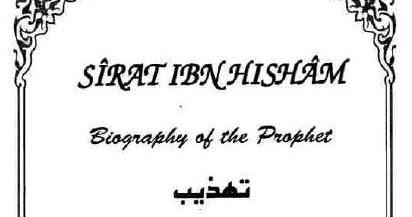 Free Ebooks Library: Sirat_Ibn_Hisham_Biography of Prophet