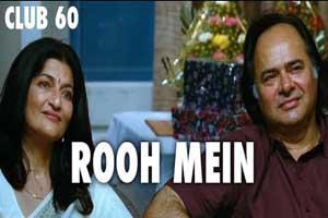 Rooh Me, Kaash Hum Tum Mile Nahi Hote