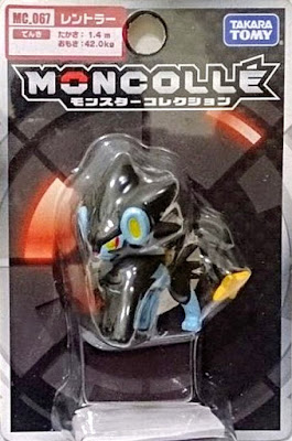 Luxray figure Takara Tomy Monster Collection MONCOLLE MC series