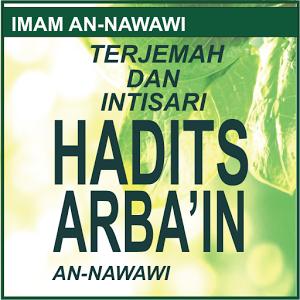 Arbain Nawawi Hadits ke-32 sampai 36