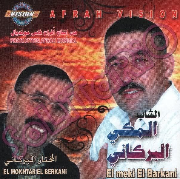 Mokhtar El Berkani-Al Makki et Al Mokhtar Al Berkani