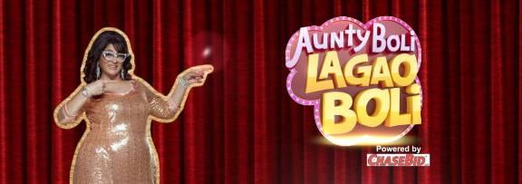 Aunty Boli Lagao Boli 2017 Reality Live Show on Colors TV wiki, Contestants List, judges, starting date, Aunty Boli Lagao Boli 2017  host, timing, promos, winner list. Aunty Boli Lagao Boli 2017 Auditions & Registration Details