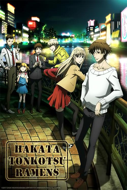 Hakata Tonkotsu Ramens Episodios Completos Online Sub Español