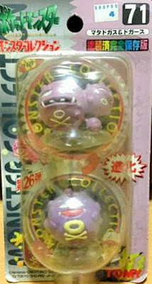 Weezing Pokemon figure Tomy Monster Collection series
